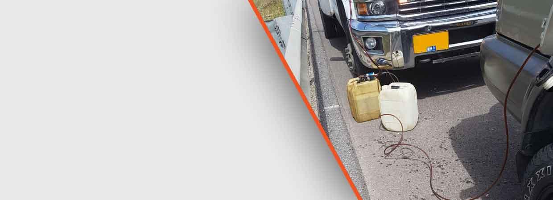 מערכת שאיבת דלק שגוי מרכב